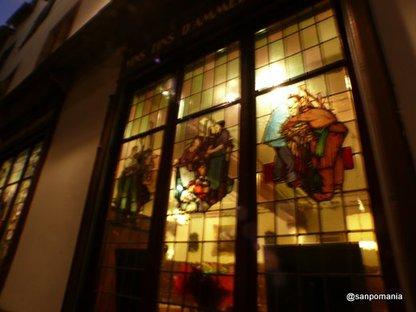 2007/10/25;レストランの窓