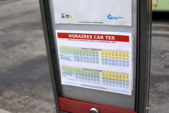 2011/11/14;セレスタ駅前のバス停