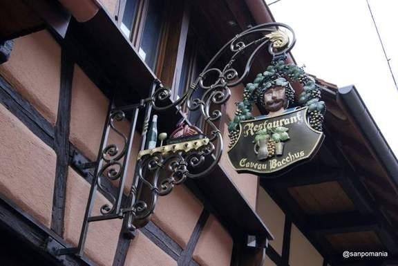 2011/11/16;髭のおじさんのレストランの看板