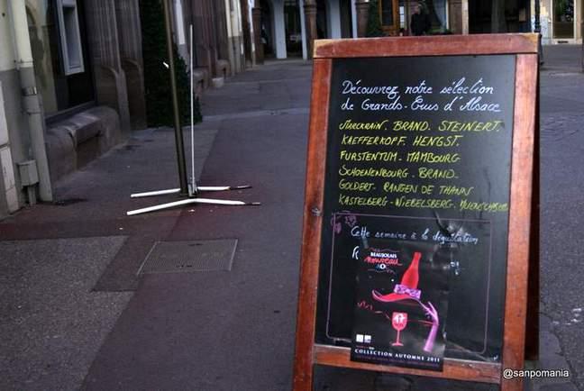 2011/11/17;看板;ラ・ソムリエール