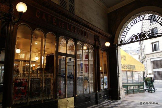 2011/11/18;ギャラリーヴェロ・ドダ側からの概観;カフェ・ド・レポック