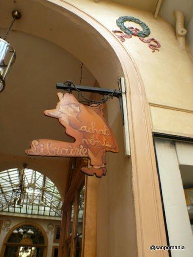 2007/10/22;ギャルリー・ヴィヴィエンヌの看板
