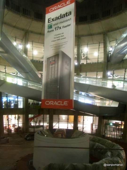 2011/11/20;夜のターミナル