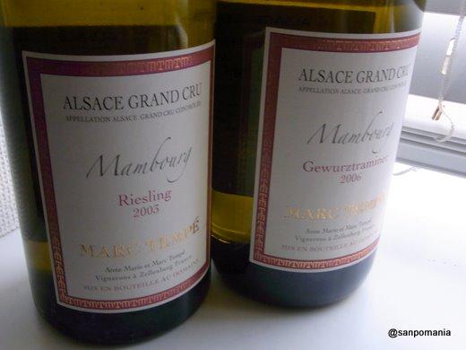 2011/11/17;ご本人から買ったワイン;ラ・ソムリエール