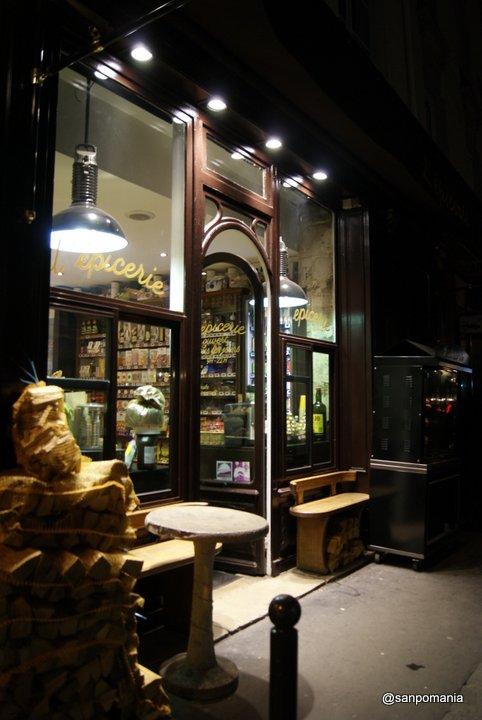 2011/11/18;Saint Pères Fleurs-Épicerie外観