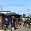 京福電気鉄道 嵐山線:嵐電 嵐山駅の足湯
