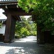 総本山 聖衆来迎山 無量寿院 禅林寺 通称永観堂
