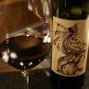 2012/01/03;辰年ワイン