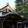 2010/12/05;大仙院の玄関