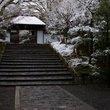 雪景色の哲学の道散歩