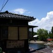 :宇治川の橘島と塔の島
