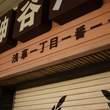 :隅田川花火大会2011