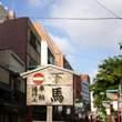 :金龍山 浅草寺
