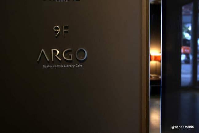 2012/07/13;ARGOの外観