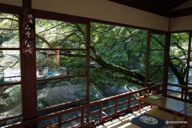 2012/09/16;とが乃茶屋の内装