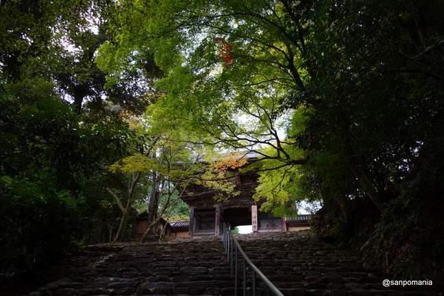 2012/09/16;神護寺の楼門