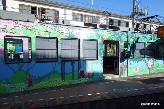 2012/09/16;叡山電鉄の車両がかわいい