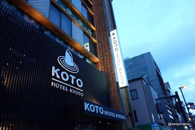 2012/09/17;コトホテル外観