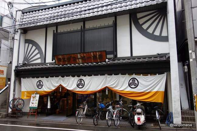 2012/09/18;前田珈琲外観