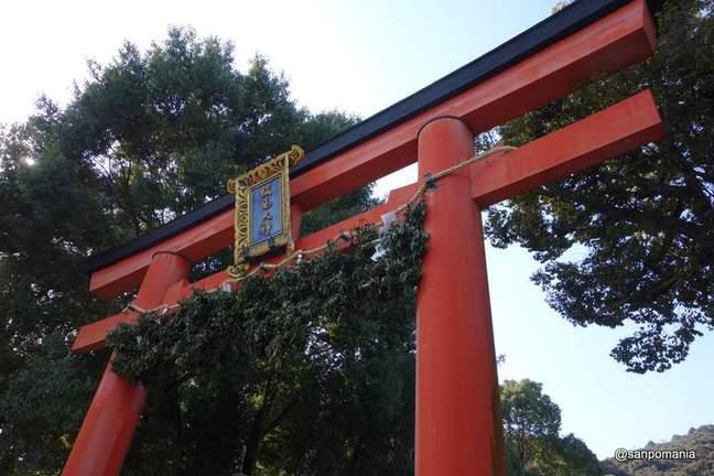 2013/01/19;松尾大社