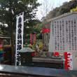 :華厳寺(鈴虫寺)