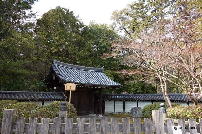 2013/01/19;西芳寺総門