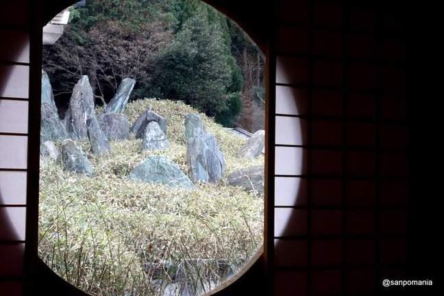 2013/01/19;お抹茶席からの上古の庭