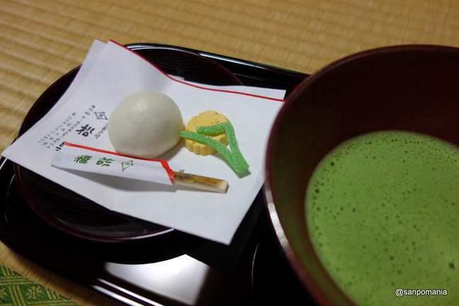 2013/01/19;お抹茶と酒まんじゅう