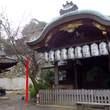 :粟田神社