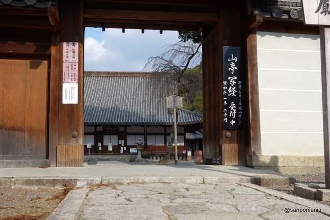 2013/01/20;勢至堂(せいしどう);知恩院