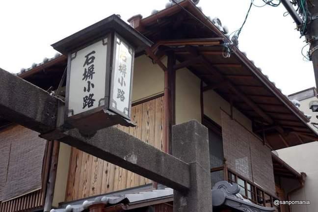 2013/01/20;石塀横丁外観