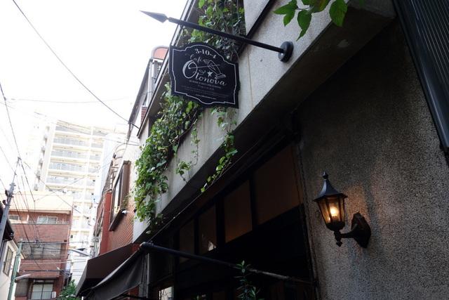 2014-09-13;カフェ オトノヴァの看板