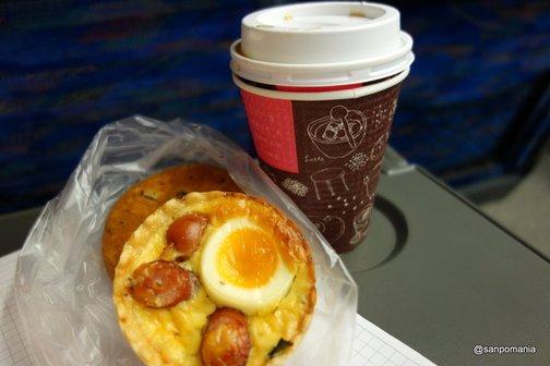 2014-09-20;グランスタで買った朝ごはん