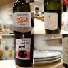 2014/09/20;プレオープンの日のワイン