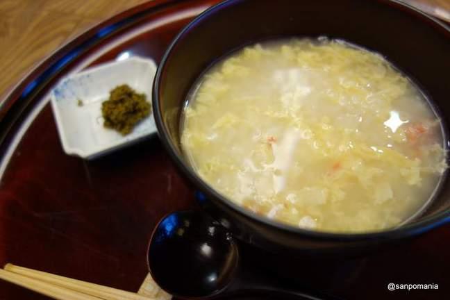 2013/01/18;蟹雑炊;和久傳