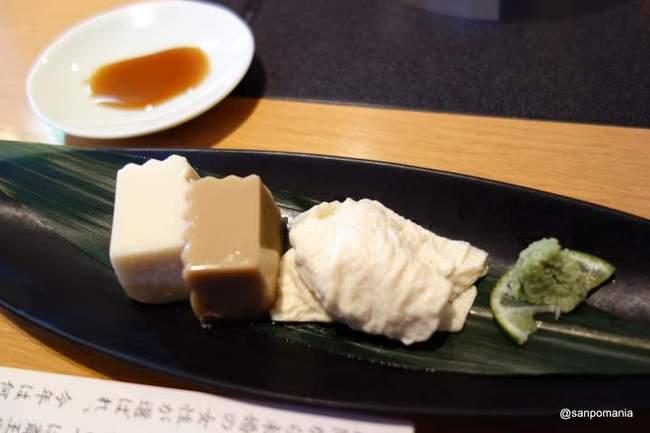 2013/04/24;生湯葉ゴマ豆腐と湯葉豆腐;藤野