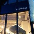 krone hus:クローネ・フス
