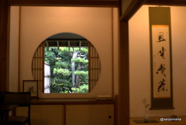 2014/11/01;丸窓;浄妙寺
