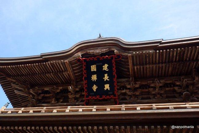 2014/11/23;山門;建長寺