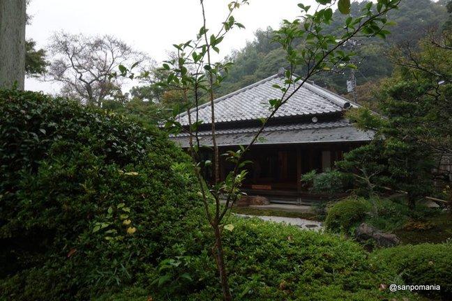 2014/11/01;喜泉庵;浄妙寺
