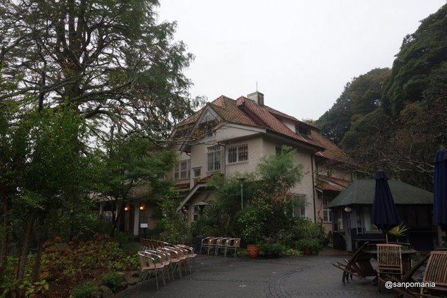 2014/11/01;石窯ガーデンテラス;浄妙寺