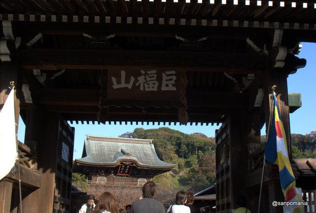 2014/11/23;総門から見た山門;建長寺