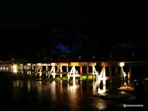 2008/12/13;花灯路の渡月橋