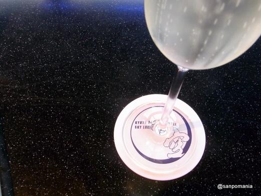 2010/06/03;丹波産のスパークリングワイン
