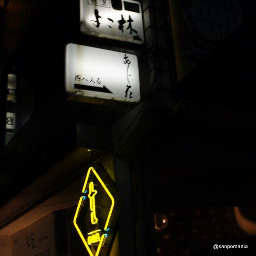 2010/08/18;あじ花の外観