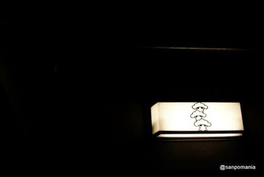 2010/08/18;松?の看板