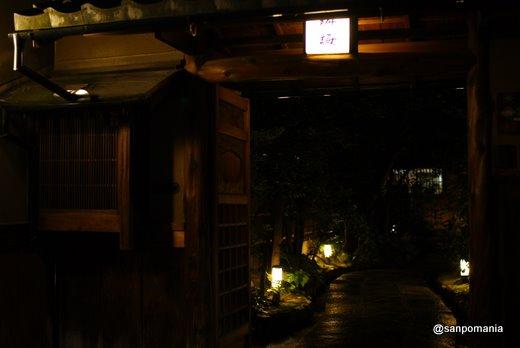 2010/08/18;料亭の入り口