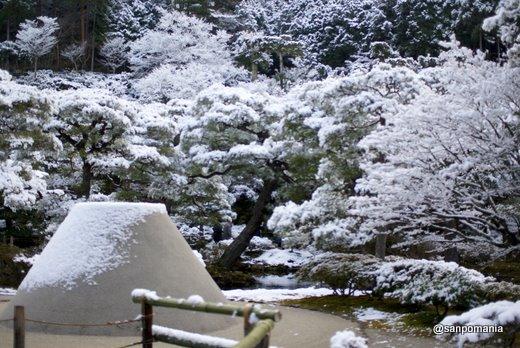 2011/01/10;銀閣寺の向月台