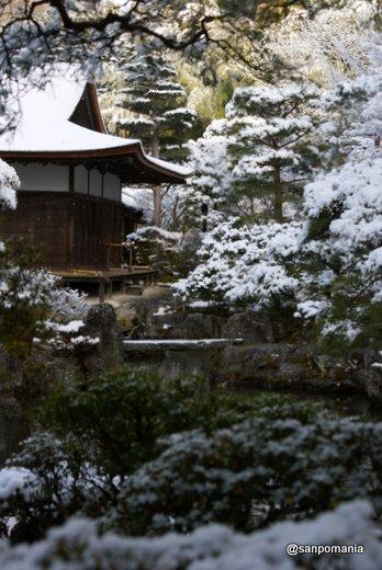 2011/01/10;銀閣寺の庭園