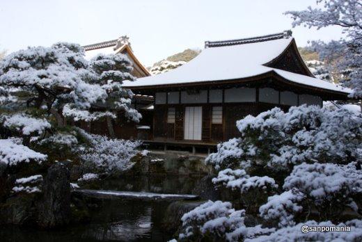 2011/01/10;銀閣寺の東求堂(とうぐどう)